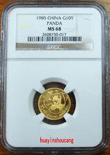 1985 China 1/10oz G10Y gold panda coin NGC MS68