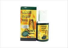 Minyak Lintah Tapa Plus 30ml Leech Oil Prevent Premature Ejaculation X 10 bottle