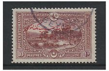 Turkey - 1914, 10pi Red-Brown, Optd stamp - G/U - SG 533