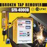 3000W Broken Tap Remover Super Power SFX-4000B EDM Tools Spark Erosion Machine