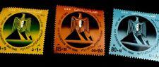 1966 Majestic Eagle Of Saladin. Uar stamp. Scott B26-28