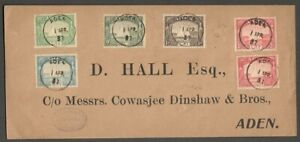 AOP Aden 1937 Dhows to 1R on FDC First Day cover
