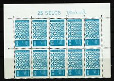 Brazil SC# 960, block of 10, Mint Hinged, Hinge Remnants - S8029