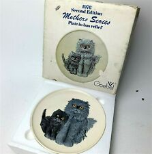 Goebel Germany 1976 Mothers Series GRAY CAT WITH KITTEN  Ltd Edition Plate