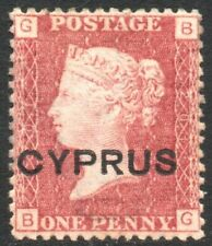 CYPRUS-1880 1d Red Plate 201 Sg 2 LIGHTLY MOUNTED MINT V40690