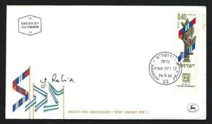 Israel 1968 20th Anniversary First Day Cover Autographed by Yitzhak Rabin