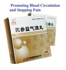 TASLY QIshen Yiqi dropping pill 天士力芪参益气滴丸Promoting Blood Circulation & Stop Pain
