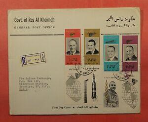 1967 RAS AL KHAIMA FDC SPACE US APOLLO OVERPRINT REGISTERED