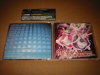 TOHO Innocent Beat!! / Innocent Key Touhou Doujin Soundtrack,CD