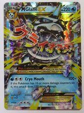 Mega Glalie ex - 35/162 XY BREAKthrough - Ultra Rare Pokemon Card