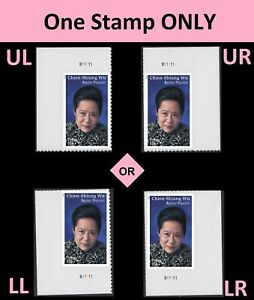 US 5557 Chien-Shiung Wu Nuclear Physicist forever plate single MNH 2021 Feb 15