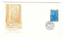 Japan FDC Ersttagsbrief 1973 Tenryu Nationalpark Mi.Nr.1188