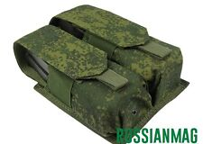 Russian Pouch mag paintball hunting  UMTBS  molle army airsoft