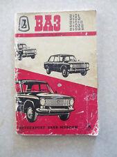 Original BA3 2101 2102 cars English-language owners manual - AvtoExport USSR