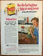 Johnson's Glo Coat wax 1949 vintage ad 1940s retro art home decor print holidays