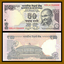 India 50 Rupees, 2015 P-104 Replacement Star Letter R Unc