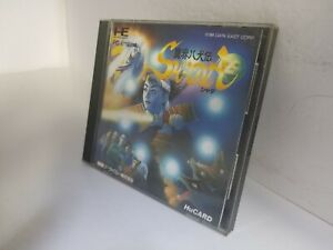 SHADA game CIB Complete  for PC Engine Hu Card Hucard F22