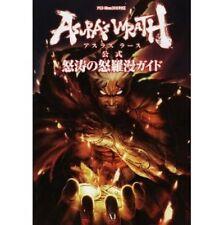 Asura's Wrath official Dotou no Drama guide book / PS3 / XBOX360