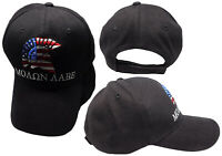 Molon Labe USA Spartan Helmet Side View Black 100% Cotton Embroidered Hat Cap
