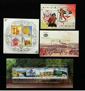 India 2002 Complete Full set 4 Miniature sheets Mangroves Railways Handicrafts