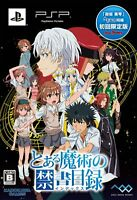 Toaru Majutsu no Index Limited PSP ASCII Sony Playstation Portable From Japan