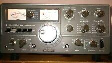 KENWOOD TS-520 AMATEUR RADIO HF SSB TRANSCEIVER 100W (JAPAN 1970'S)