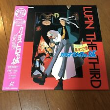 Lupin the 3rd The Castle of Cagliostro JAPAN Laser Disc LD OBI INSERT NM