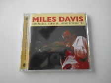 MILES DAVIS - SUN PALACE, FUKUOKA, JAPAN '81 Remaster CD 2015 Mike Stern