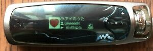 Walkman NW-S603 1GB