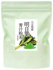 100% Pure Japanese Ashitaba Leaf Powder 100g Product Of HACHIJO JIMA Japan