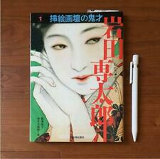 Sentaro Iwata Illustration Collection Travail Art Érotique Bijinga Geisha