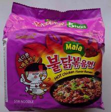 1, 2, 5 Packs Samyang 4X Pink Spicy Mala Korean Ramen Fire Noodle Challenge NEW