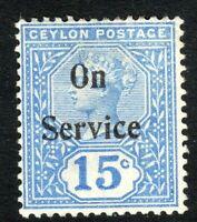 Ceylon 1899 Service blue 15c crown CA sideways perf 14 mint SG O20