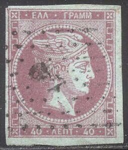 GREECE #6 Used - 1861 80 l Rose ($120)