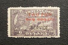 1949 TRAVANCORE ANCHEL SG01 2 Pies 6 CASH SERVICE OVERPRINT Black Violet