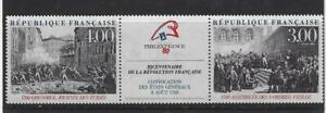 FRANCE STAMPS 1989 PHILEX FRANCE'89 MNH**