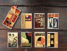 set of 8 matches box CHINA chinese china design vintage match holder printing