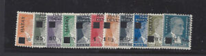 HATAY 1-11 MLH TURKISH STAMPS SURCHARGED