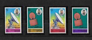 E4484 QATAR 1976 SATELITE EARTH STATION $22 MH