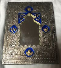 Antique Islamic Arabic Silver 830 Mirror Hand Made & Engraved 19 Century Marked