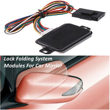 Intelligent Auto Car SUV Side & Rear View Mirrors Folding Closer System Modules