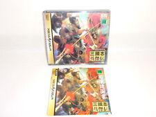 SANGOKUSHI Eiketsu Den Sega Saturn Koei Import JAPAN Video Game ss