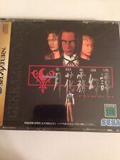 Gekkamugentan Torico Sega Saturn Japanese Video Game