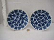 "2 x RARE RORSTRAND SWEDEN MON AMIE SIDE BREAD SALAD PLATES 6 3/4 "" LOOK UNUSED"