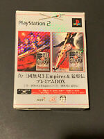 Shin Sangoku Musou 3 Empires Premium Box PS2 Play Station 2 jap Dynasty Warriors