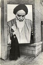 PC IRAN, LA FEMME EN IRAN, CHRISTINE SPENGLER, SYGMA, Vintage Postcard (b16697)