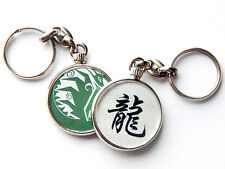 YEAR OF THE DRAGON Chinese New Year Chrome Keyring Picture Both Sides