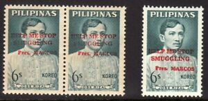 Philippines Errors – 1966 Rizal Anti-Smuggling, Shifted Overprint, Pair, MNH OG