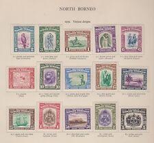 NORTH BORNEO 193-206 1939 set to $2.00 mint