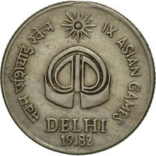 [#465014] INDIA-REPUBLIC, 25 Paise, 1982, SUP, Copper-nickel, KM:52